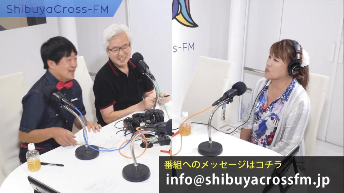 山田邦子さんのラジオ番組に平石クリニックの院長平石貴久がゲスト出演