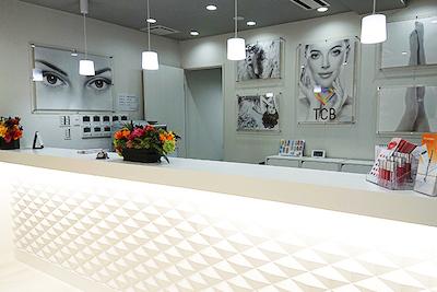 東京中央美容外科銀座院 東京のおすすめ新型出生前診断クリニック NIPT